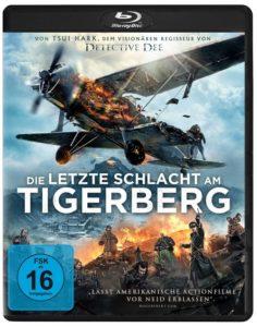 Blu-ray Cover (Koch Media)